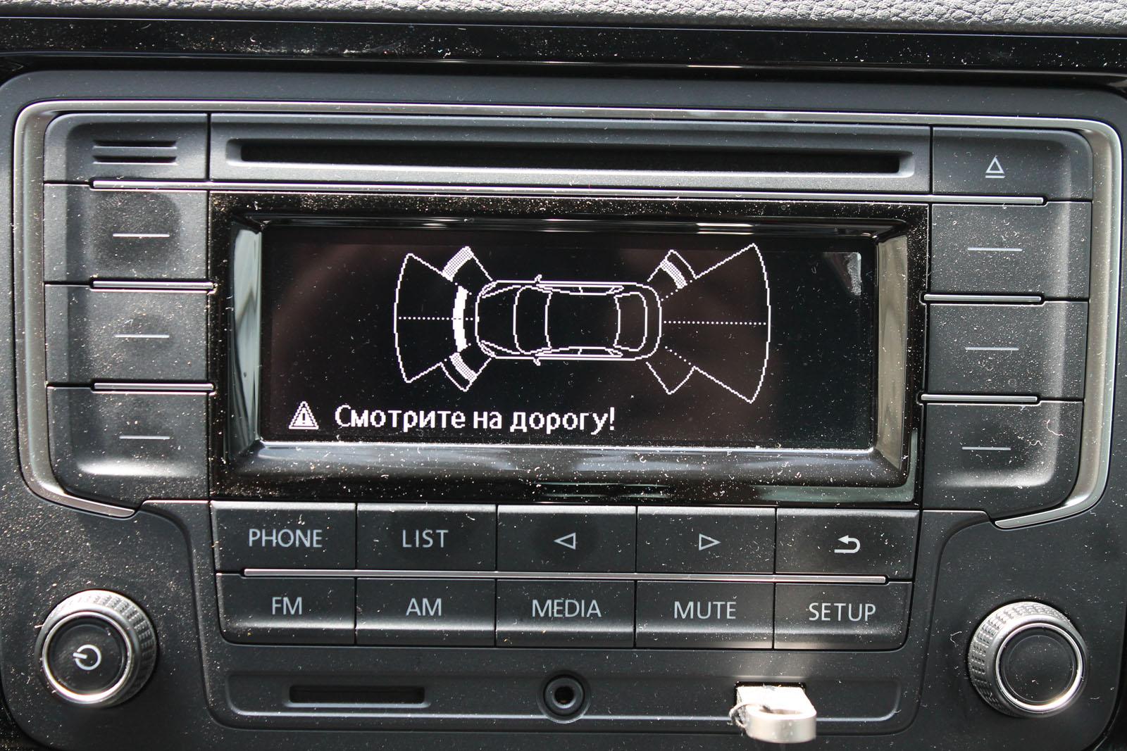 Парктроники на RCD 230G