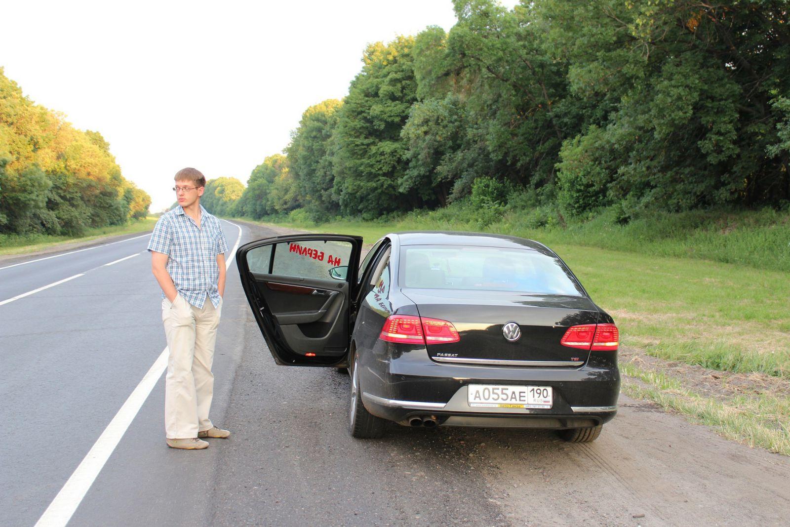 VW Passat Holzhacker