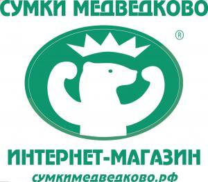 одежда для детей до года в украине