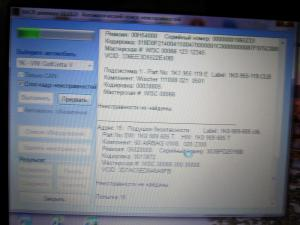 post-8756-0-63913000-1334915989_thumb.jpg