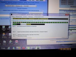 post-8756-0-63450700-1334854698_thumb.jpg