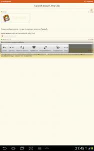 uploadfromtaptalk1348163273670.jpg
