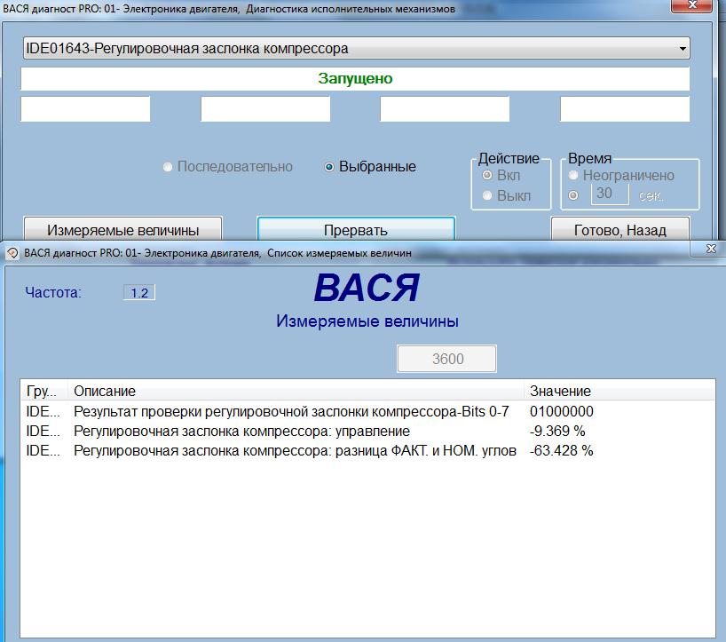 large.Screenshot_6.png.60bd9ee84bdb0e7ac9cb649242895dd1.png