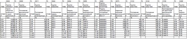 LOG-01-IDE00021_&11 дроссель.PNG
