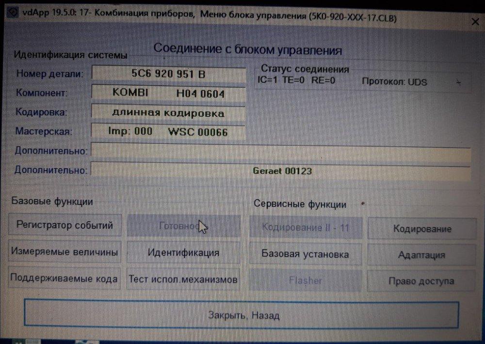Screenshot_18.thumb.jpg.327e4c5e5f177991ef7c99a67407715a.jpg