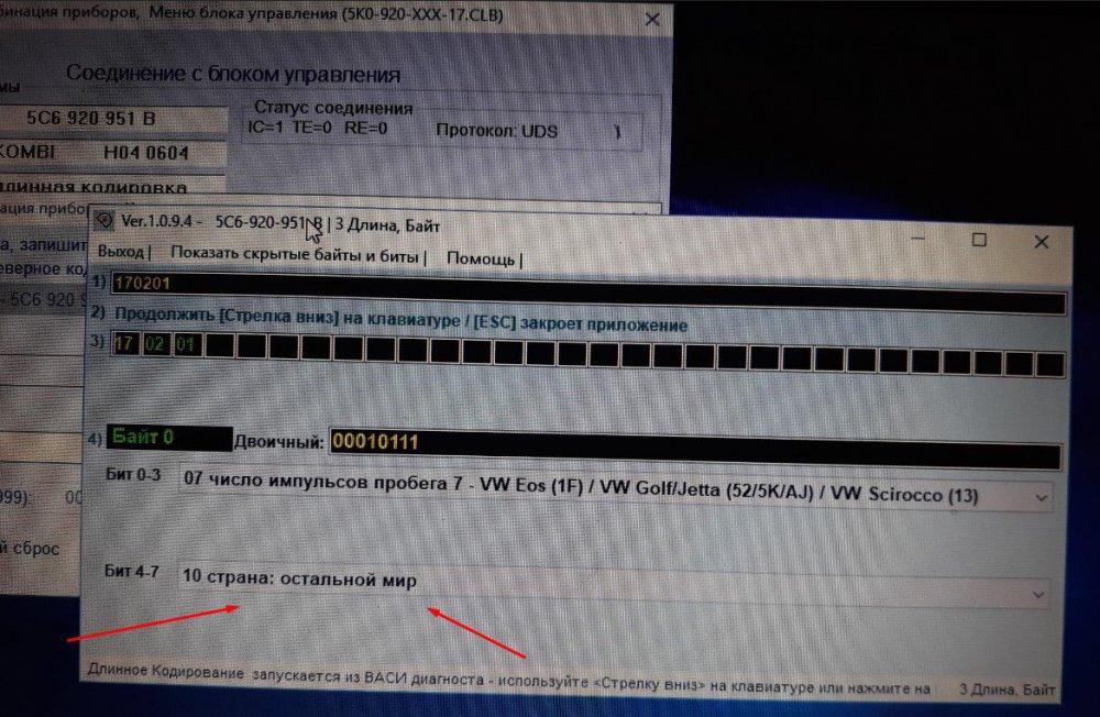 Screenshot_20.thumb.jpg.b671aefd5f01773ccdffcafc35931a2a.jpg