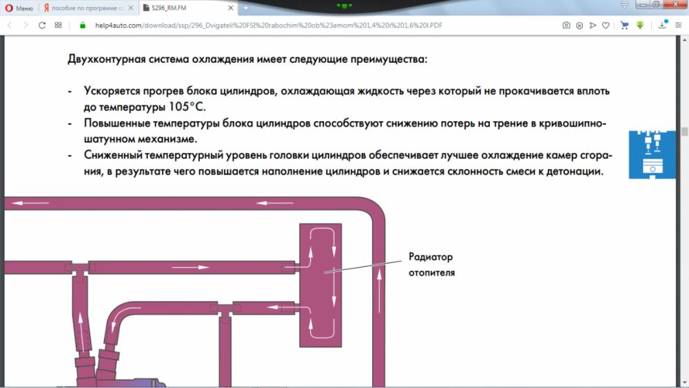 213327346_.thumb.png.20d282adf17664ffaacfa9b7af52f59c.png