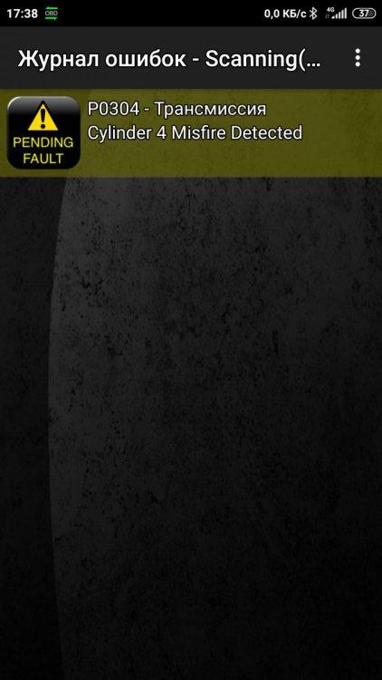 Screenshot_2021-09-09-17-38-43-056_org.prowl.torque.thumb.jpg.4280f8bf11358ffee9748e337e88462c.jpg