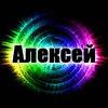 Aleksei MD