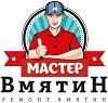 Мастер Вмятин - ремонт вмятин без покраски, удаление вмятин, исправление вмятин, беспокрасочный ремонт вмятин, Санкт-Петербург - последнее сообщение от Ludwig
